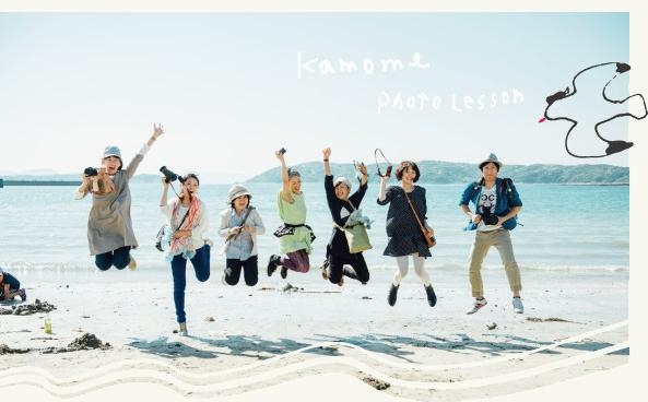 kamome-2
